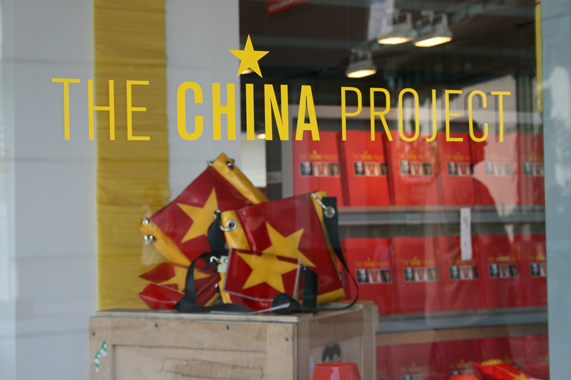 The China Project